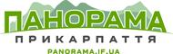 Новини Івано-Франківщини – Панорама