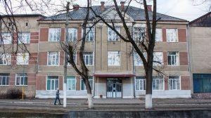 Надвірна школа №1