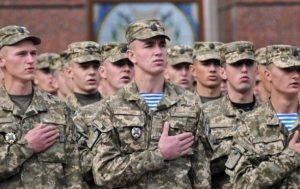 армія призов