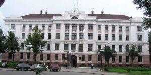 суд Івано-Франківськ