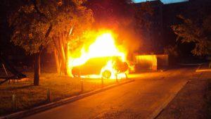 вогонь авто