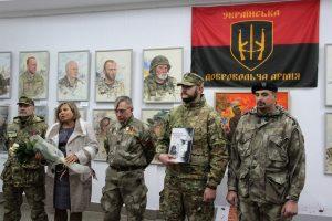 Пущенко виставка