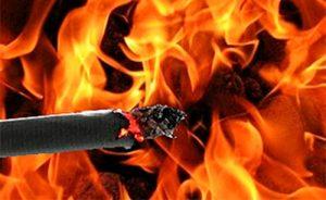 пожежа цигарка