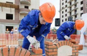 робота будівництво