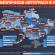 Рейтинг найнебезпечніших автотрас України (ІНФОГРАФІКА)