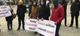 В Івано-Франківську Юлію Тимошенко зустріли скандальними плакатами (ФОТО)
