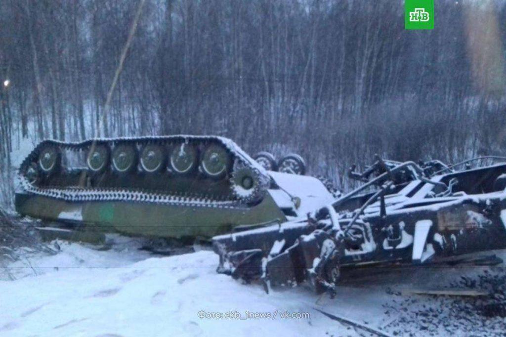 Росія. ешелон