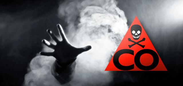 отруєння чадним газом