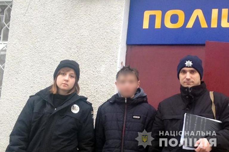 Прикарпатські правоохоронці оперативно розшукали зниклого підлітка із Галицького району (фотофакт)
