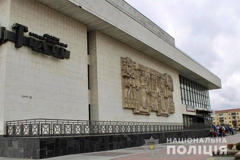 театр, Франківськ