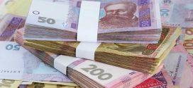 Скільки українців мають пенсію більше 10 тисяч гривень