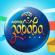 Щасливчик із Прикарпаття виграв у лотерею пів мільйона гривень