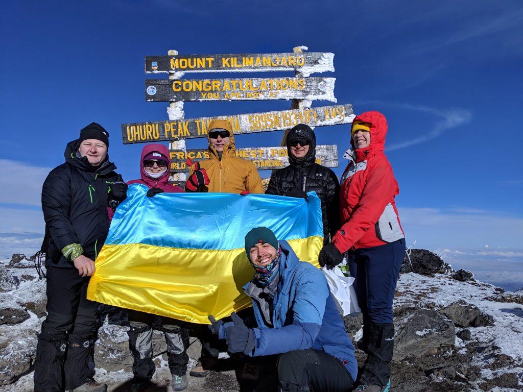 Кіліманджаро українці