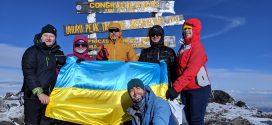 Наші на Кіліманджаро. Як шестеро франківців зійшли на найвищу гору Африки (ФОТО)