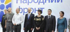 «Народний фронт» вийшов з коаліції