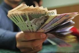гроші, зарплата