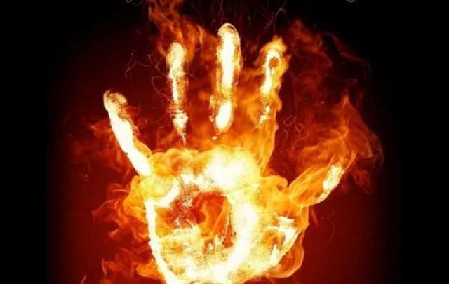 пожежа Небилів
