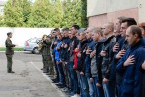 125 юнаків з Прикарпаття поповнили військо України