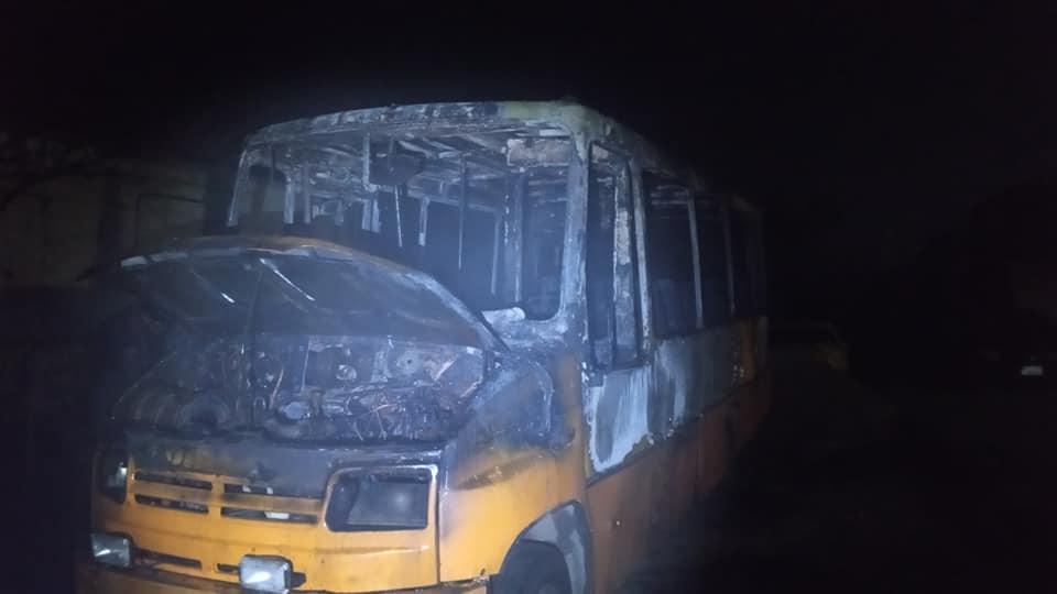 пожежа автобуса у Долині
