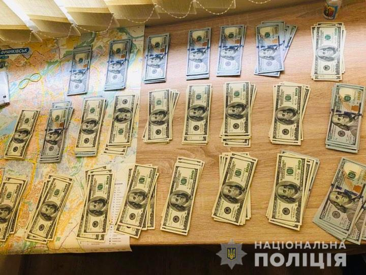 валютна афера, Франківськ