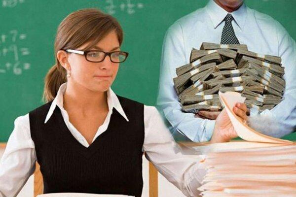 молоді вчителі наприкінці року отримають додаткову виплату