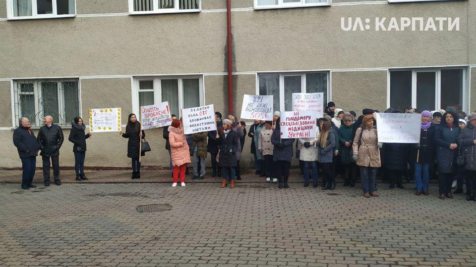 Надвірна, лікарі, протест