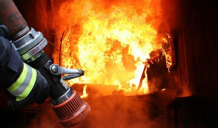 вогонь, пожежа