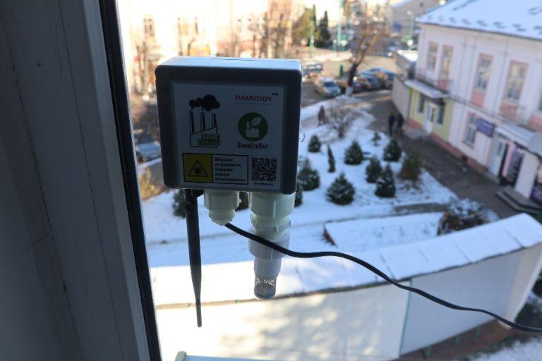 Надвірна, станція якості повітря