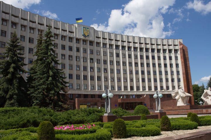 облрада Івано-Франківськ