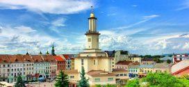 10 цікавих фактів про Івано-Франківськ