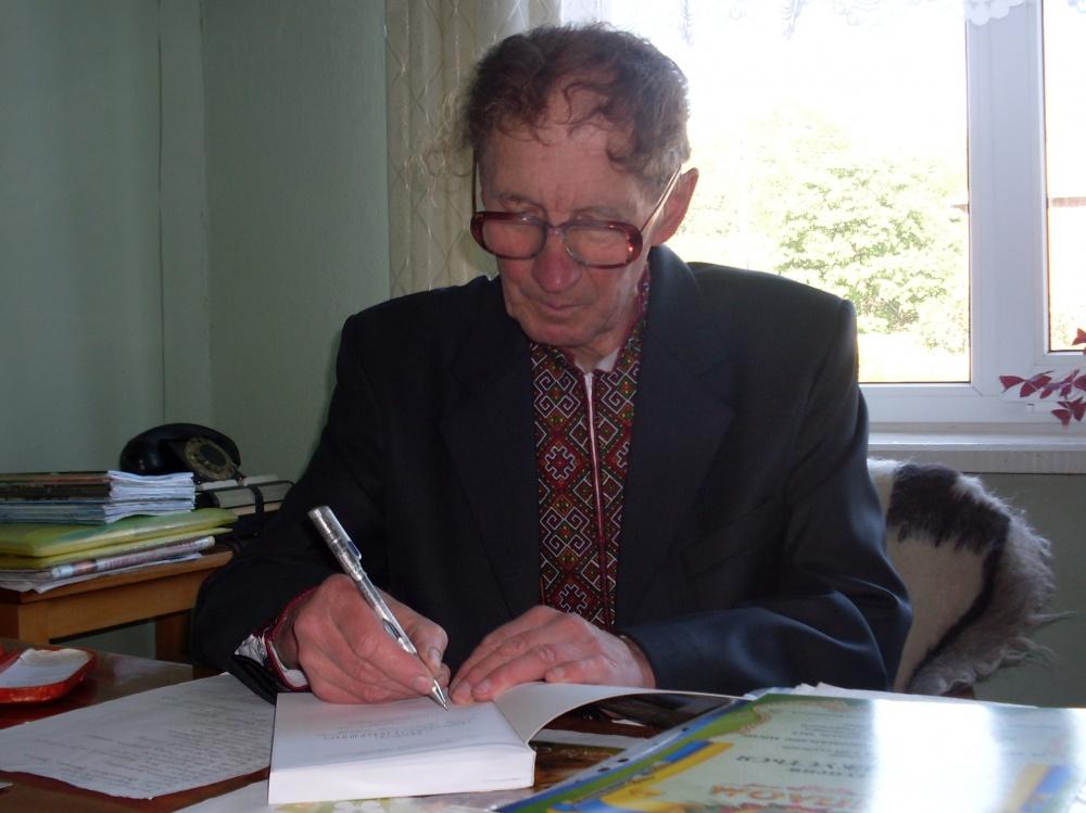 Петро Лосюк