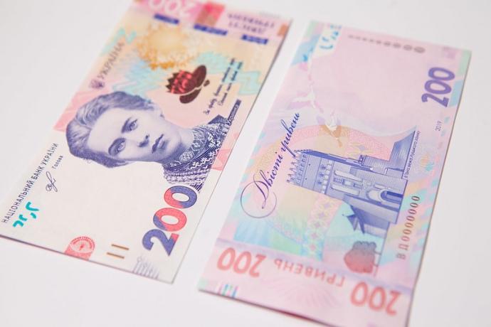 нові 200 гривень
