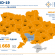 <strong>За добу в Україні зафіксовано 206 нових випадків коронавірусу, 7 людей померли</strong>