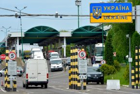 Як перетнути кордон на автомобілі в умовах епідемії: правила проїзду