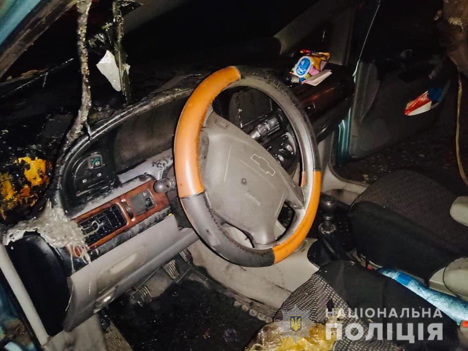 авто підпал