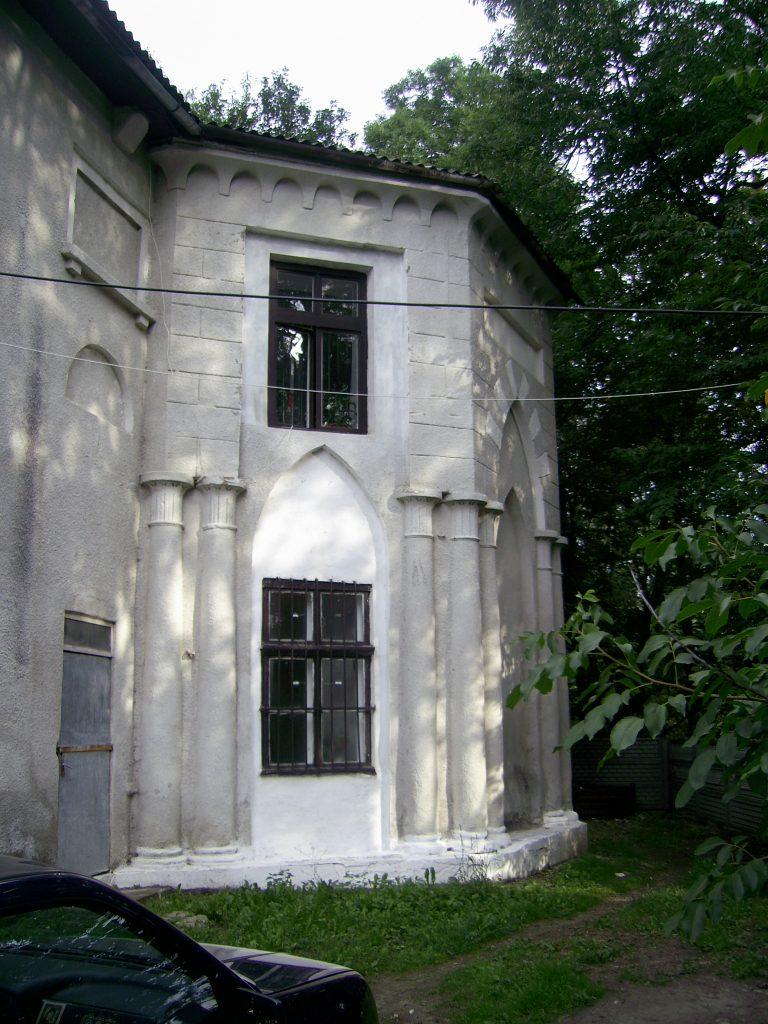 Замок Скарбека