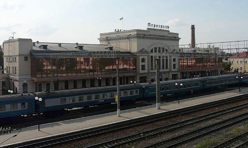 вокзал Тернопіль