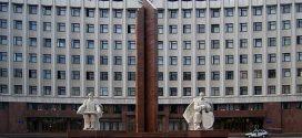 У апараті Івано-Франківської обласної ради спалах COVID-19