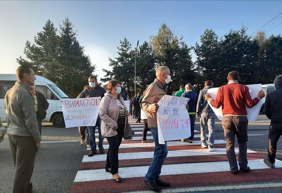 Креховичі протест