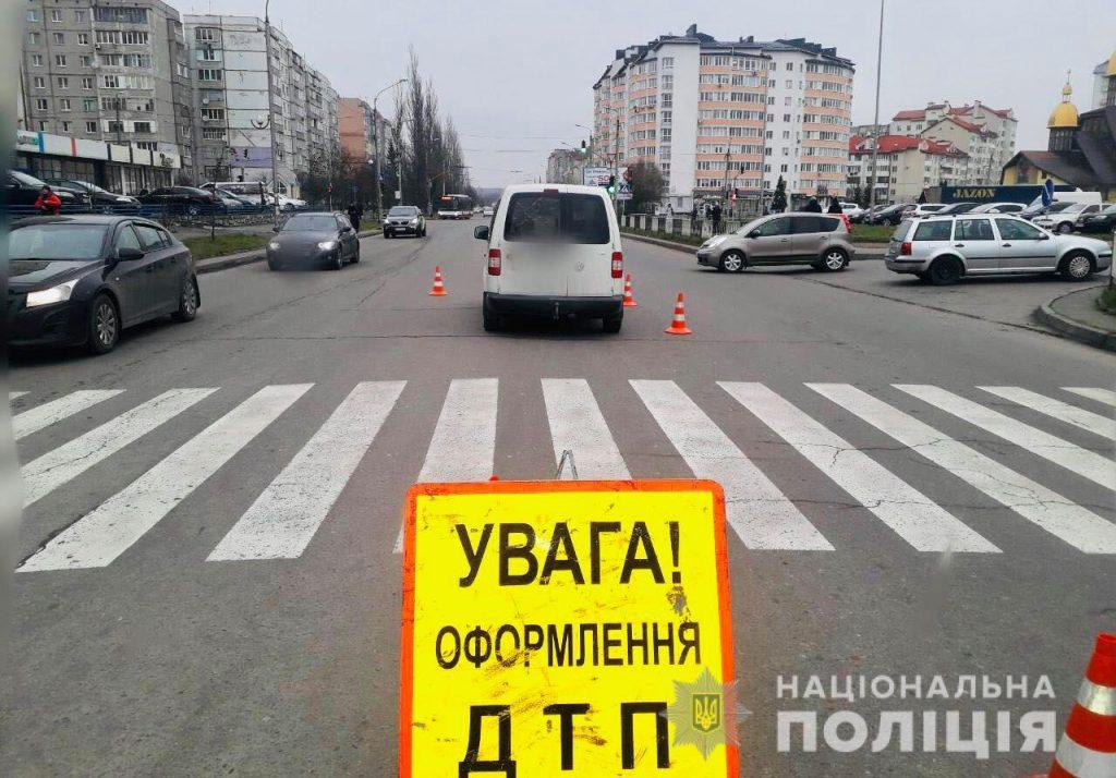 ДТП, Франківськ