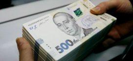 На Прикарпатті нарахували 39 офіційних мільйонерів
