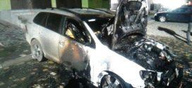 На Івано-Франківщині зловмисники спалили іще один автомобіль (ФОТО)