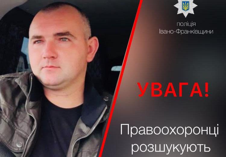 Головко Василь