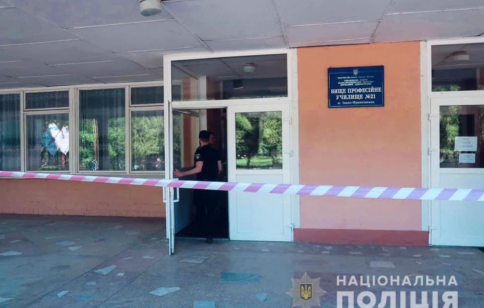 Франківськ, училище №21