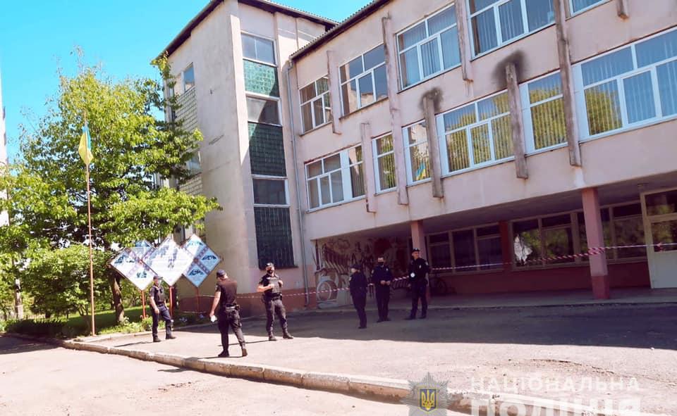 Франківськ, училище, замінування