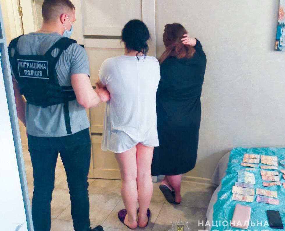 проститутки, Франківськ