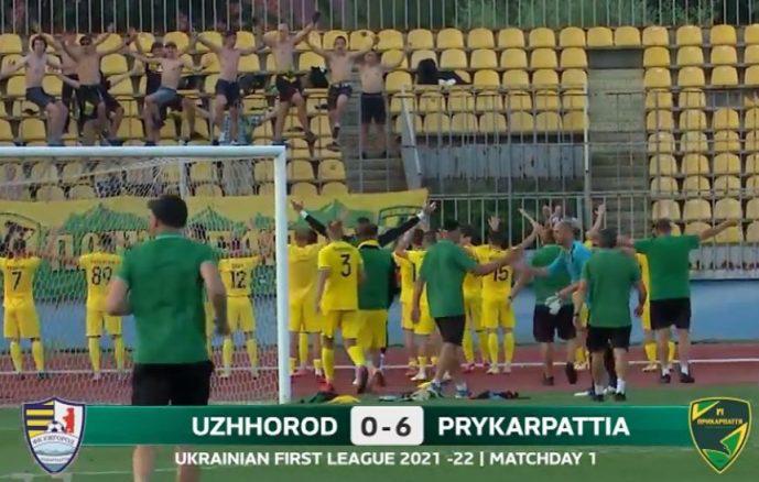ФК Прикарпаття