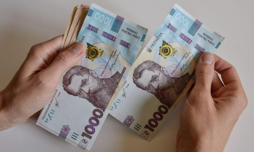 1000 гривень, гроші