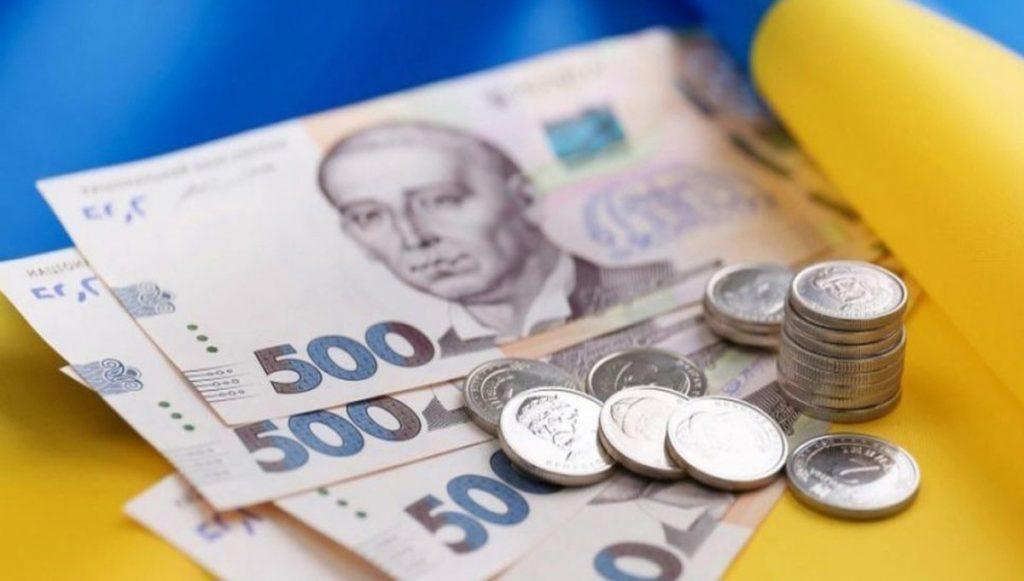 500 гривень, гроші