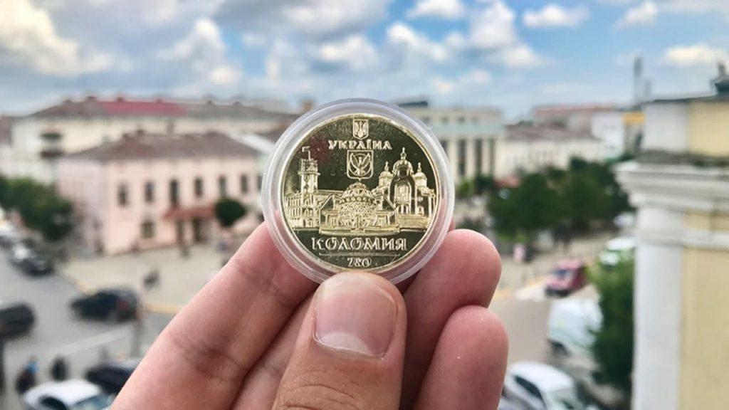 Коломия, пам'ятна монета